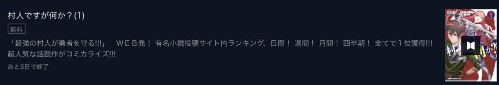 ヒーリングっど♥プリキュア