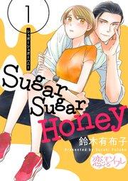 Sugar Sugar Honey