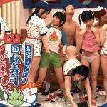 最近オープンした回転寿司がおかしい>< !!驚きの特賞は!!!こんなのパパには言えないよぉ><